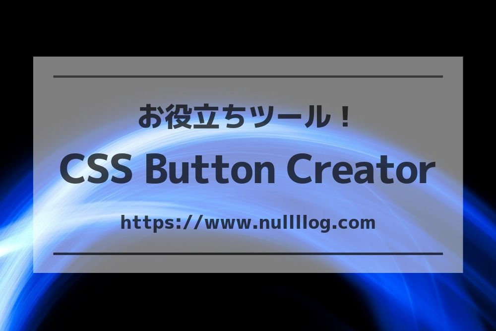 CSSButtonCreator