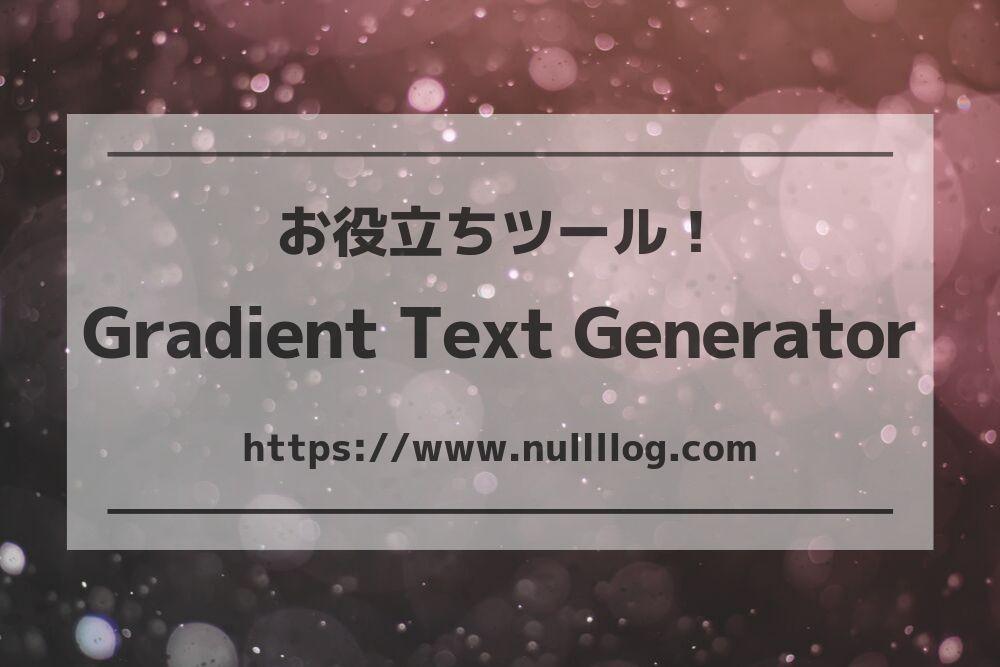 GradientTextGenerator