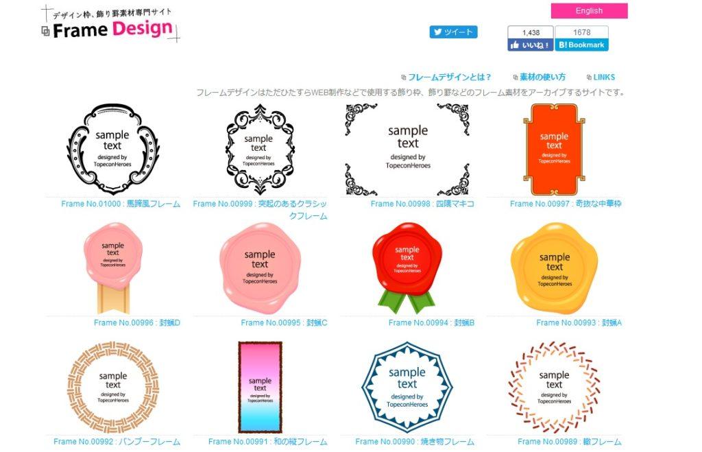 frames-design